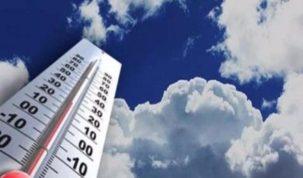 الأرصاد الجوية تكشف حالة الطقس اليوم وبيان بدرجات الحرارة المتوقعة علي الجمهورية