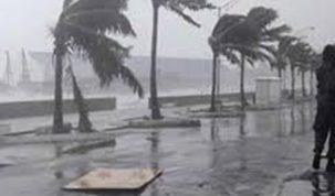 الأرصاد الجوية: طقس غير مستقر بدءا من الغد وحتى الجمعة وسقوط أمطار تصل لحد السيول