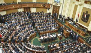 مجلس الشيوخ المصري