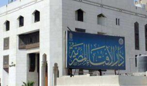 دار الإفتاء تعليقًا على انتشار وصفات علاج كورونا: النبي حذر من تَطبُّب غير الطبيب