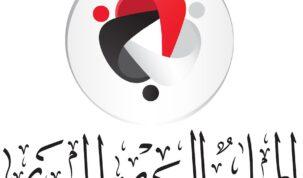 المجلس الثوري المصري